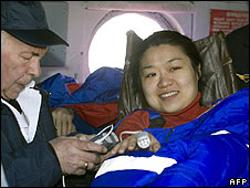 South Koreas Yi So-yeon spent 11 days at the International Space Station (AFP/BBC)