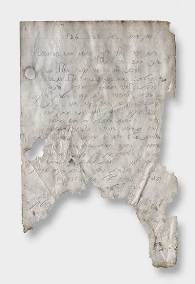 Page from Ilan Ramon&#039;s diary.  Credit: Israel Museum