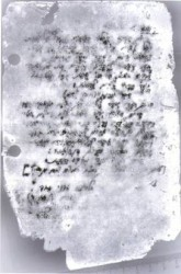 Page of Ramon&#039;s diary that was restored using Photoshop and Image-Pro Plus