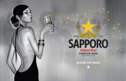 What could be more premium than space beer? (Sapporo Breweries)