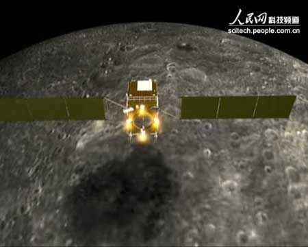 An artist image shows China's lunar orbiter Chang'e I impacted the moon.  Credit: people.com.cn