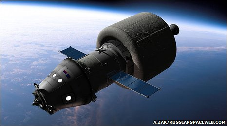 Artist concept of the new capsule in flight. Credit: Anatoly Zak, Russianspaceweb.com