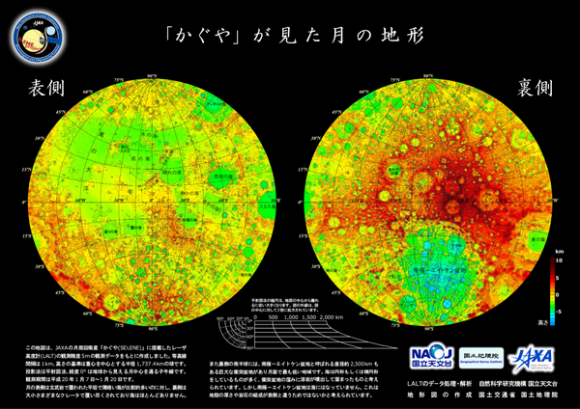 Data from Kaguya&#039;s GRS. Credit: JAXA