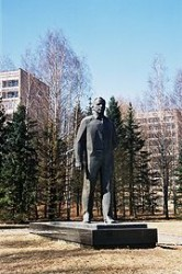 Statue of  Yuri Gagarin in Star City Russia