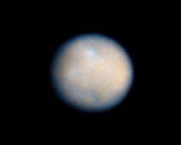 Smallest Dwarf Planet