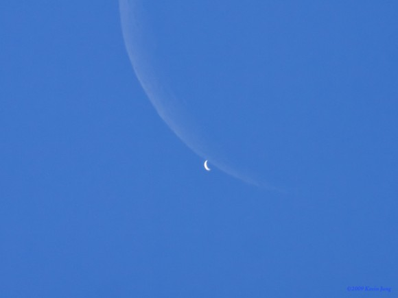 Astrophoto: Moon Covers Venus by Kevin Jung