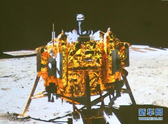 Chang'e-3 lander imaged by the rover Yutu on the moon on Dec. 15, 2013.  Note landing ramp at bottom. Credit: CCTV