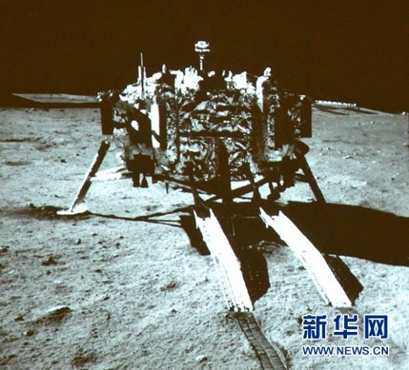 Chang'e 3 lander as seen by the rover Yutu on the moon on Dec. 15, 2013.  Credit: China Space