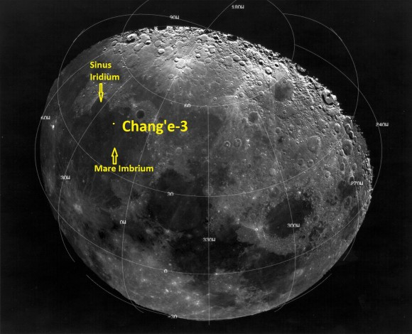 Landing site of Chinese lunar probe Chang'e-3 on Dec. 14, 2013.