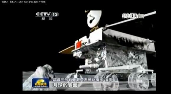 Yutu prepares to flex robotic arm in this screen shot from a  CCTV video animation. Credit: CNSA/CCTV/screenshot by R. Mackelenbergh/K. Kremer/M. Di Lorenzo