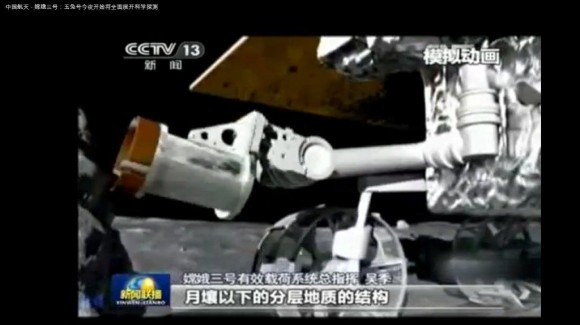 Yutu flexes robotic arm with APXS spectrometer towards rock in this screen shot fro