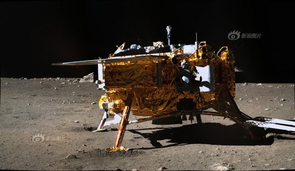 Chinas moon rover footage released  YouTube