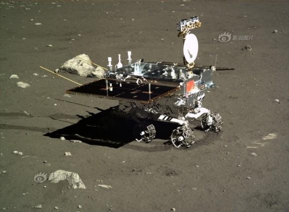 YuTu lander