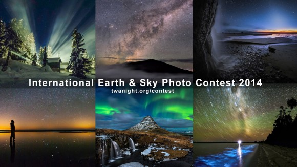 A montage of Earth & Sky International Photo Contest winners, courtesy of TWAN.