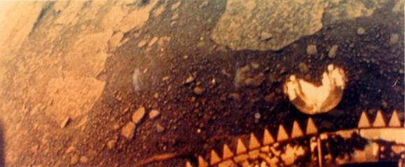 Surface of Venus by Venera.