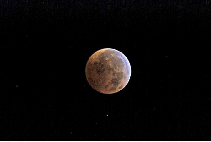 lunar eclipse space center - photo #14