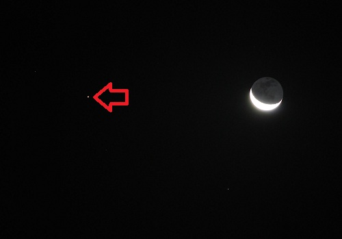 Reality check... how Mars really appears compared to the Moon as seen during a close conjunction in 2012.