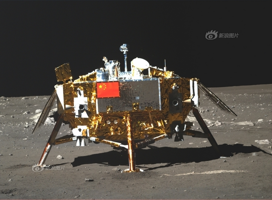 chinese spacecraft lands on moon - photo #5